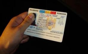 Românii cu nume ridicole pot cere înlocuirea acestora: Guvernul a trimis Parlamentului un proiect de lege pentru schimbarea la cerere a numelui și prenumelui
