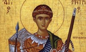 Sărbătoarea de Sfântul Dumitru: tradiții și superstiții legate de această sărbătoare